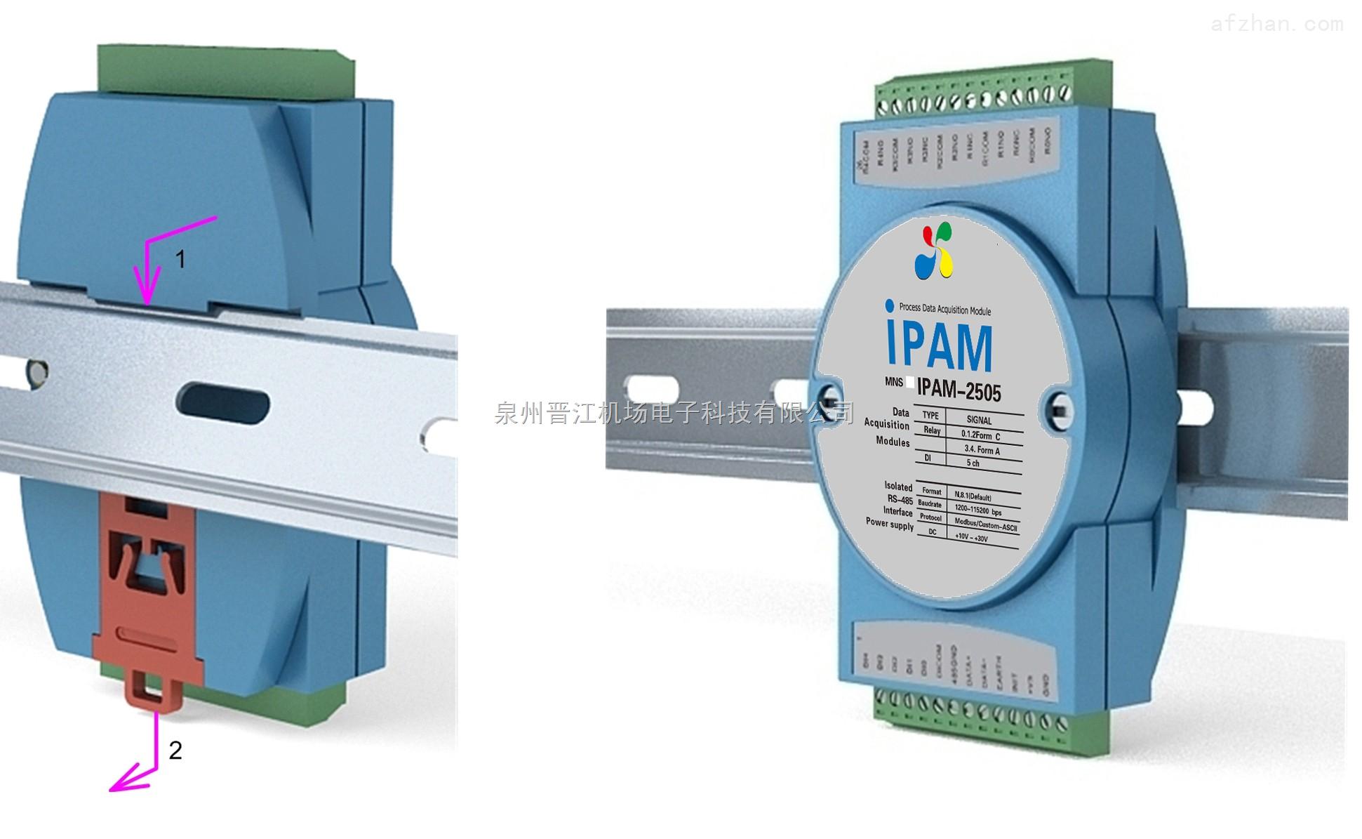 晋江机场电子-隔离数字量输入|数据采集隔离模块|rs485控制继电器输出