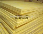 葛沽销售高温玻璃棉板,38公斤耐高温玻璃丝棉板