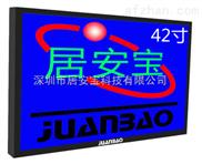 42寸液晶監視器