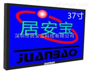 37寸液晶监视器