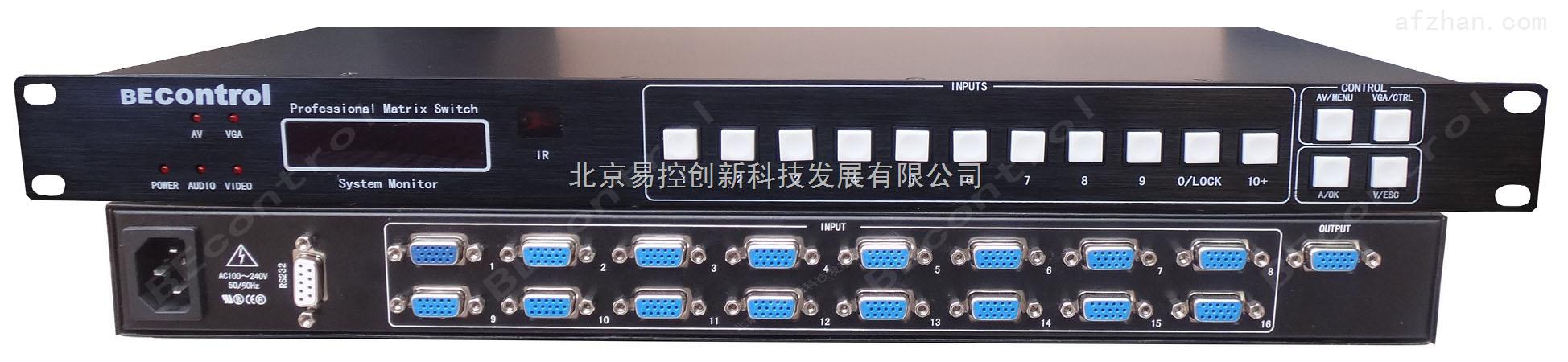 多主机切换器_yc100线控面板23口线控器 线控面板 会议线控主机 16路电脑切换器面板