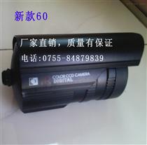 摄像头外壳/新款60黑色红外防水监控摄像机外壳 厂家直销