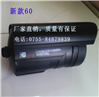 攝像頭外殼/新款60黑色紅外防水監控攝像機外殼 廠家直銷