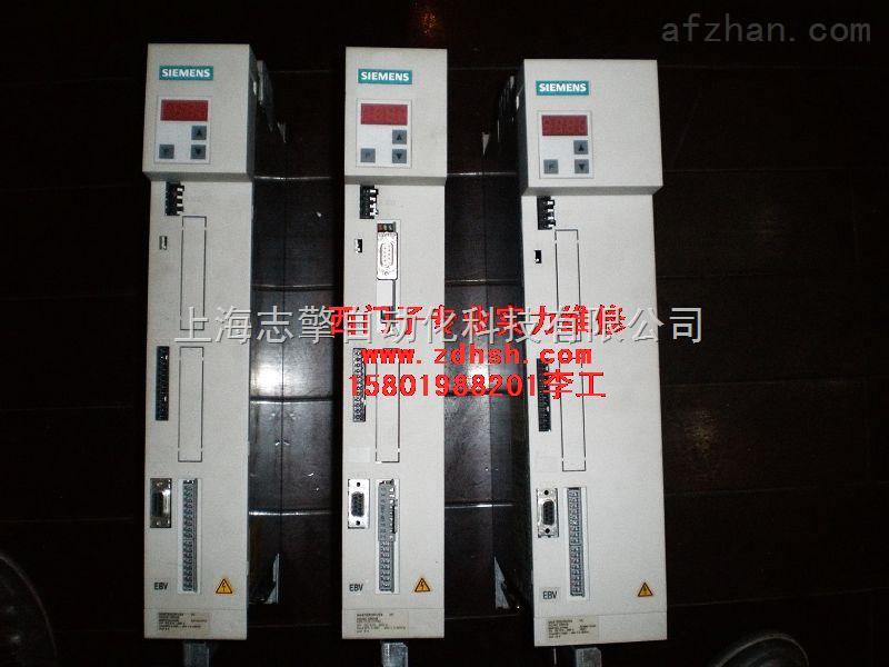 西门子6SE70伺服驱动器维修,驱动器面板无显示