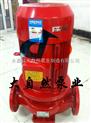 供应XBD3.2/5-150ISGisg型管道消防泵
