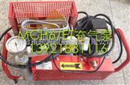 MCH6/ET正压式空气呼吸器充气泵