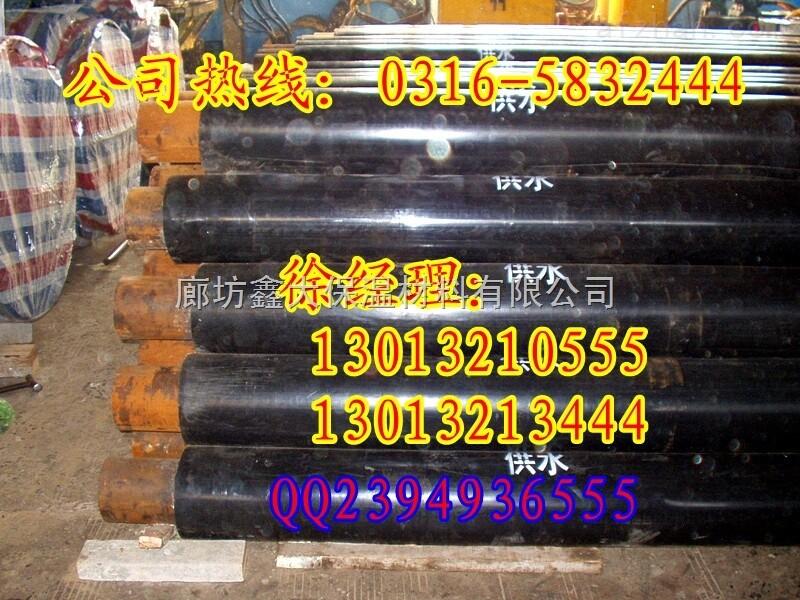 钢套钢蒸汽管规格型号