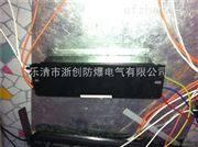 YK40防爆电子镇流器