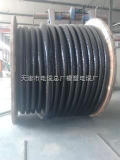 矿山设备用电缆UGF 1*50  UGF独芯橡套软电缆