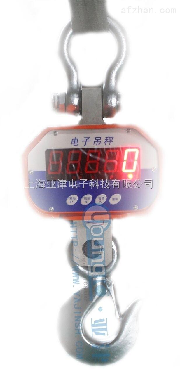 5T直视电子吊秤