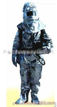 隔热服规格 消防隔热服型号