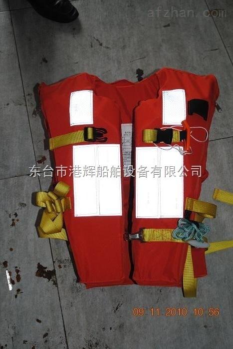 新型救生衣规格