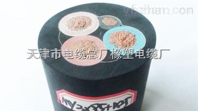 MY3*150+1*50(国标)矿用移动橡套电缆直销价格