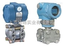 电容式变送器HC3051,HC1151