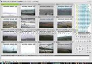 电力远程视频监控系统