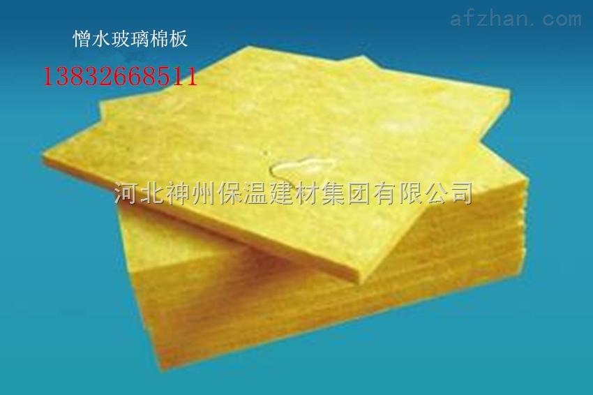 性能可靠的憎水玻璃棉板