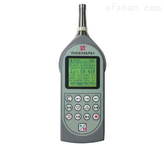 AWA5680型多功能声级计 产 品 说 明 概述:AWA5680型多功能声级计是一种袖珍式声级计,它使用数字检波专利技术,级线性范围宽,测量过程中无需切换量程,使用方便。模块化设计,包含了积分声级计、个人声暴露计、噪声统计分析仪等功能。外置微型打印机(选配),可现场打印测量结果,外置GSM无线数据传输模块(选配),可通过SMS(短信)将测量结果发到指定的手机或计算机上。该仪器可广泛应用在环境保护、劳动卫生、工业企业、科研教学等领域,进行环境噪声测量、声功率级测量、机器设备噪声测量,是环境噪声监测中最常用