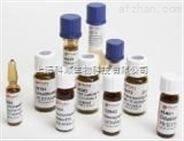 十六烷基二甲基乙基溴化铵现货促销,CAS:124-03-8厂家