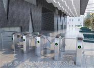 北京三輥閘