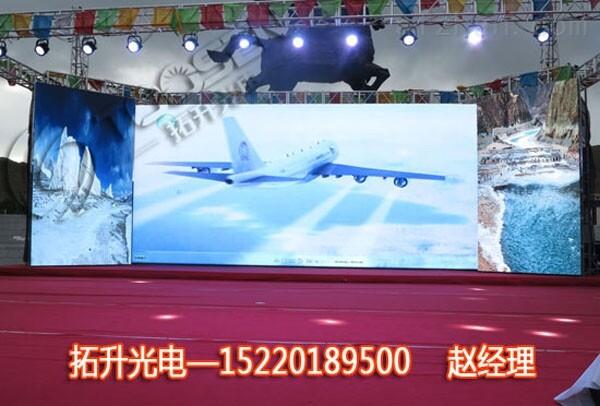摘要:婚庆演出舞台10平米的LED电子显示屏多少钱,LED全彩[详细