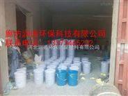 化工厂防腐玻璃鳞片施工