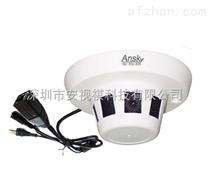 煙感式高清監控攝像機 煙感攝像頭 煙感監控探頭