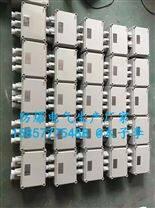 防爆电源模块接线箱