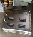 不锈钢防爆仪表箱