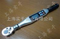 SGSX100N.M数显扭矩扳手专卖店