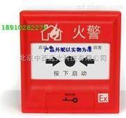 a智能消火栓按钮 型号:HLU4-J-SAP-3000X库号:M400596