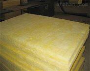 玻璃棉板出廠價格,廠家生產玻璃棉板