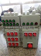 优质PLC防爆配电箱