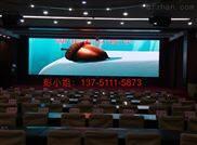 室内户外LED高清显示屏LED芯片质量Z好的品牌厂家