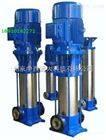 立式多级离心泵 型号:50GDL 18-15X8库号:M102