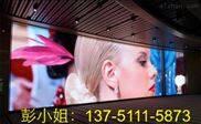 监控用LED 显示器P2.5高清大屏幕清晰度好不好,价格多少钱