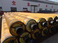 聚氨酯保温管集中供热保温管