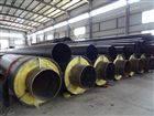 施工集中供暖管道保温工程报价//节能型耐高温保温管现货价格