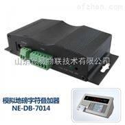 地磅字符疊加器(NE-DB-7014)