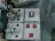 BXX54-2/32K防爆电源检修箱