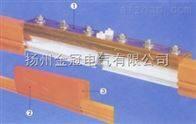 重三型安全滑触线配件