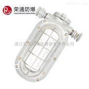 矿用隔爆型LED支架灯