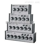 直流电阻箱ZX90~99