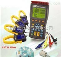 三相电力分析仪