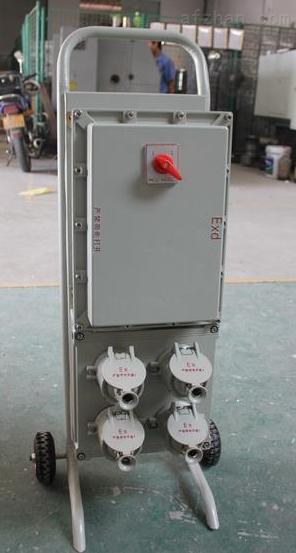 BXM51移动式防爆控制箱防爆配电箱