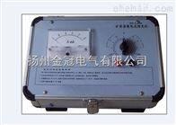 GYFZ-3型矿用杂散电流测定仪