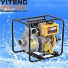 伊藤YT20DP2寸柴油机水泵