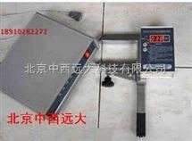 a汽车传动系游隙角检测仪 型号:JLDX6-M165631库号:M165631