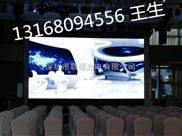 户外单双色LED显示屏价格f3.75led显示屏模组