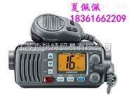 韩国三荣 STR-6000A 甚高频