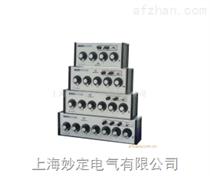 ZX90E~ZX99E直流電阻箱